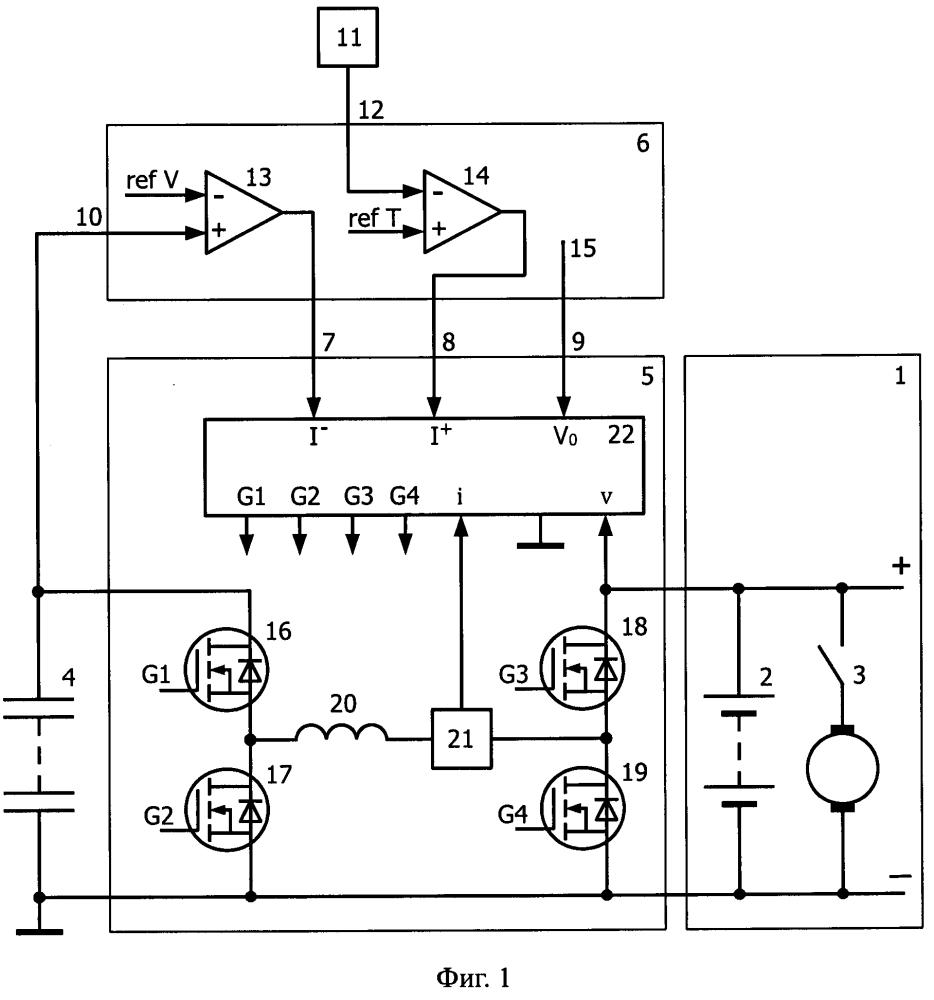 Система электроснабжения транспортной машины