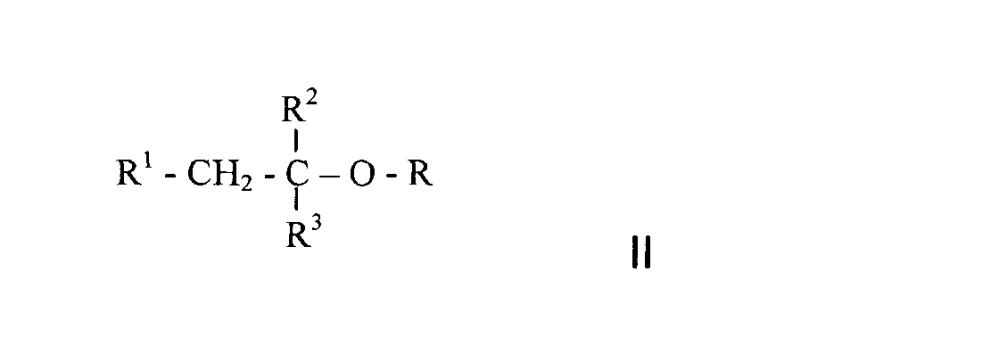 Композиции смешанных оксидов и способ получения изоолефинов