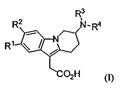 Производные 7-(гетероарил-амино)-6,7,8,9-тетрагидропиридо[1,2-a]индол-уксусной кислоты и их применение в качестве модуляторов рецептора простагландина d2