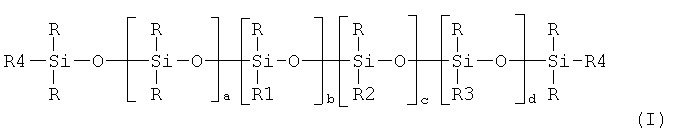 Органомодифицированные полисилоксаны в качестве разделительного средства или компонента разделительного средства в гранулировании из расплава