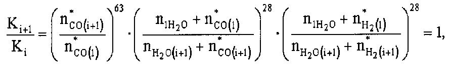 Способ управления активностью катализатора процесса дегидрирования высших н-парафинов