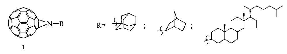 Способ получения азиридино[2,3:1,9]фуллеренов[60], содержащих каркасные и полициклические заместители