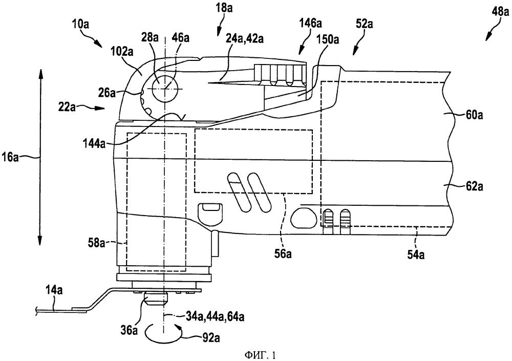 Зажимное устройство для закрепления рабочего инструмента ручной машины