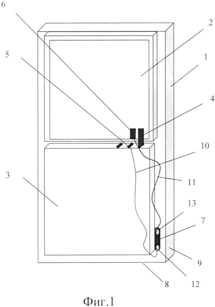 Устройство блокирования несанкционированного съема информации с сотового телефона