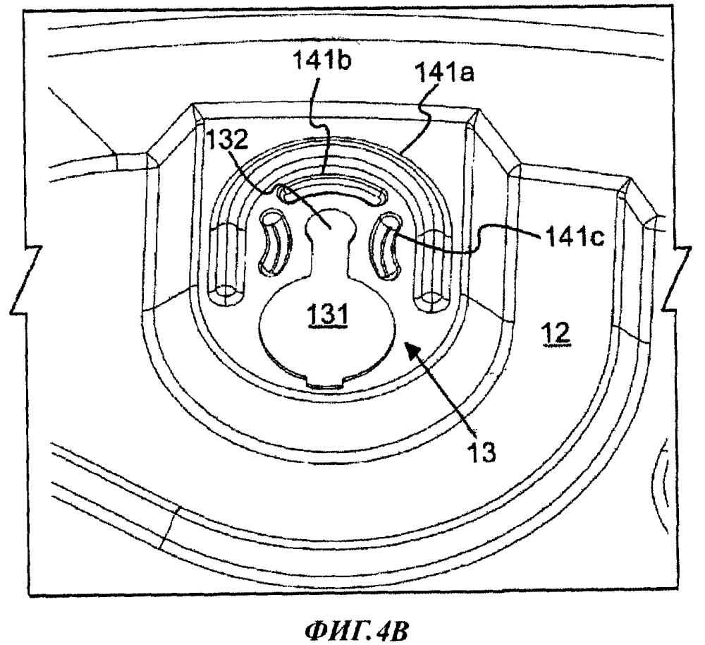 Бытовой прибор, содержащий, по меньшей мере, одну панель и, по меньшей мере, одно соединительное отверстие, расположенное на указанной панели