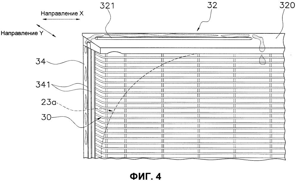 Наружный блок для охлаждающего устройства