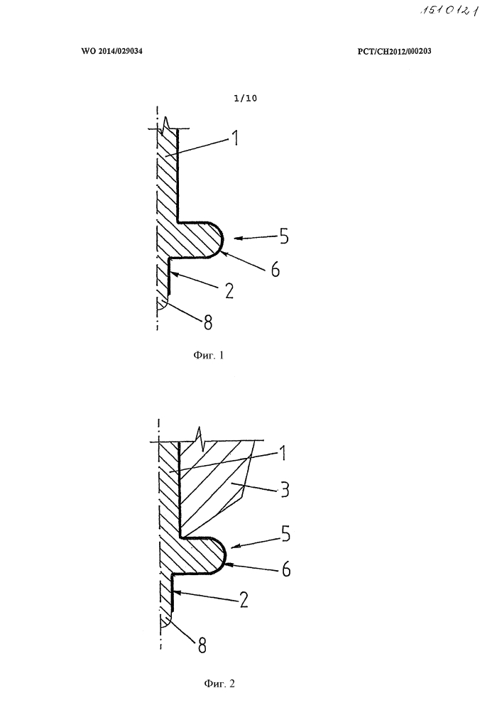 Способ и устройство для фрагментации и/или ослабления материала посредством высоковольтных импульсов