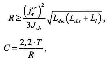 Устройство для имитации магнитного поля молниевых разрядов