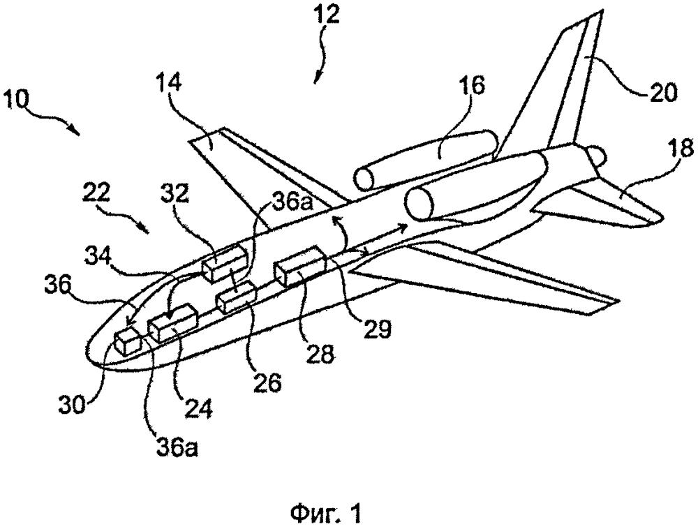 Беспилотный летательный аппарат со встроенной системой предупреждения о столкновениях
