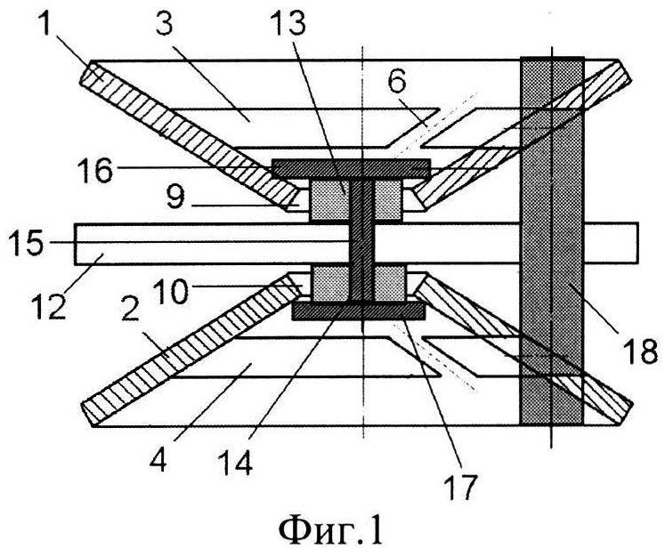 Упругий элемент тарельчатого типа кочетова
