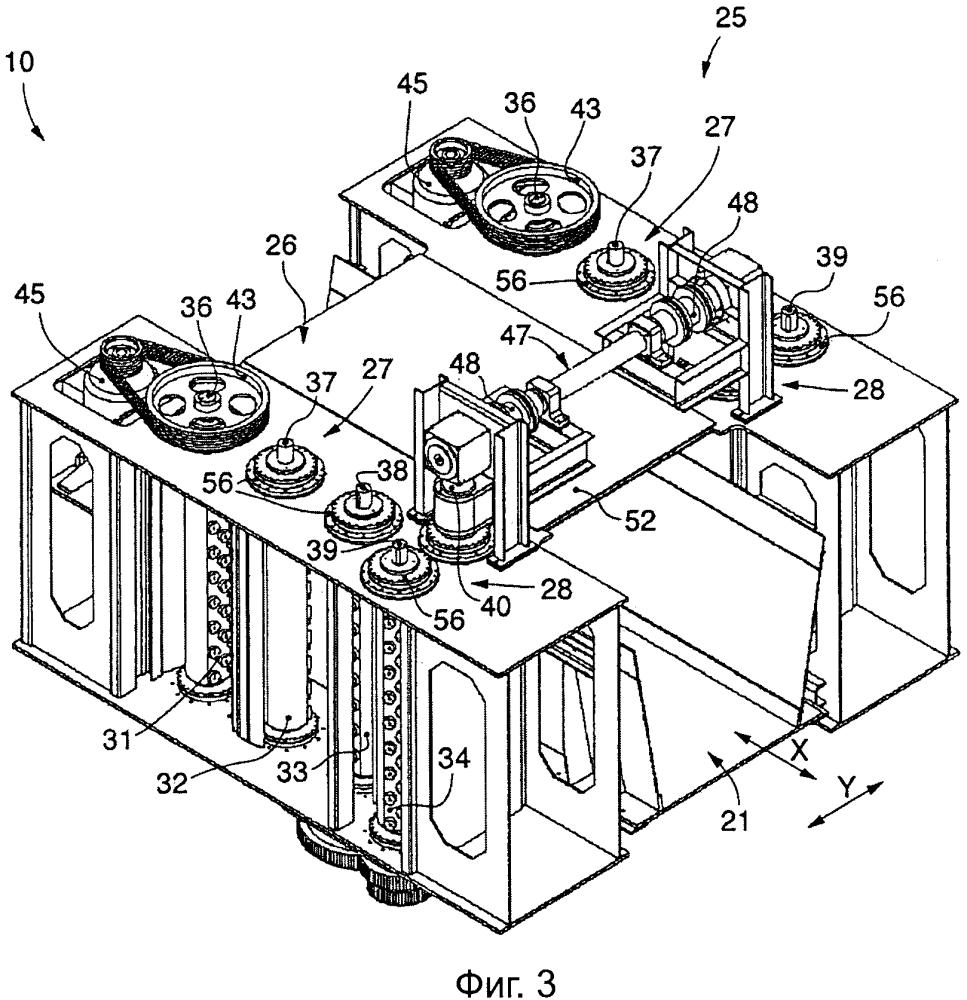Вибрационное устройство для транспортировки садки металла к плавильной установке