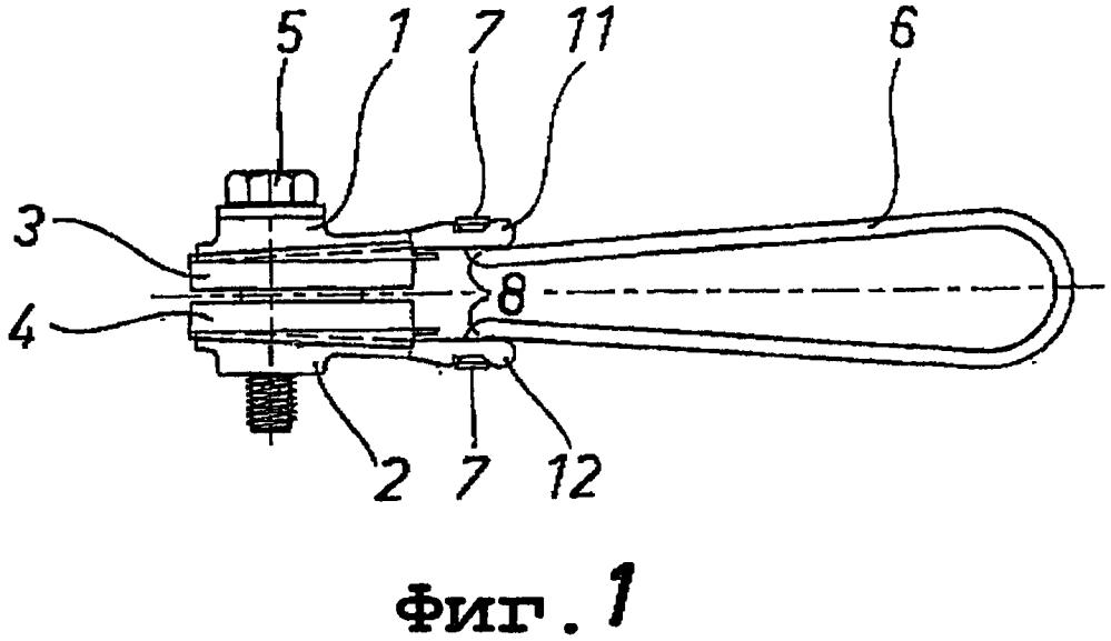Натяжной зажим для изолированного воздушного кабеля