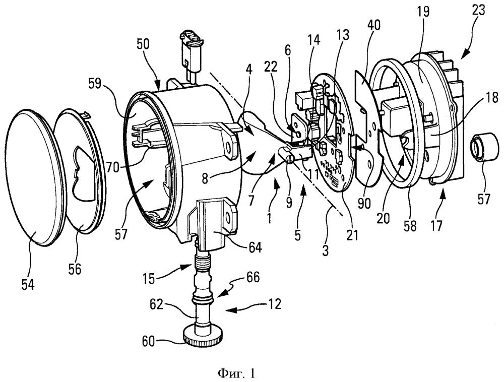 Устройство излучения светового пучка и фара, в частности, автотранспортного средства, содержащая указанное устройство