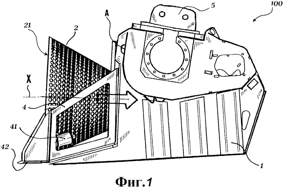 Ковш для дробления инертного материала
