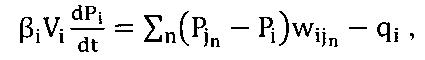 Система идентификации межскважинных проводимостей