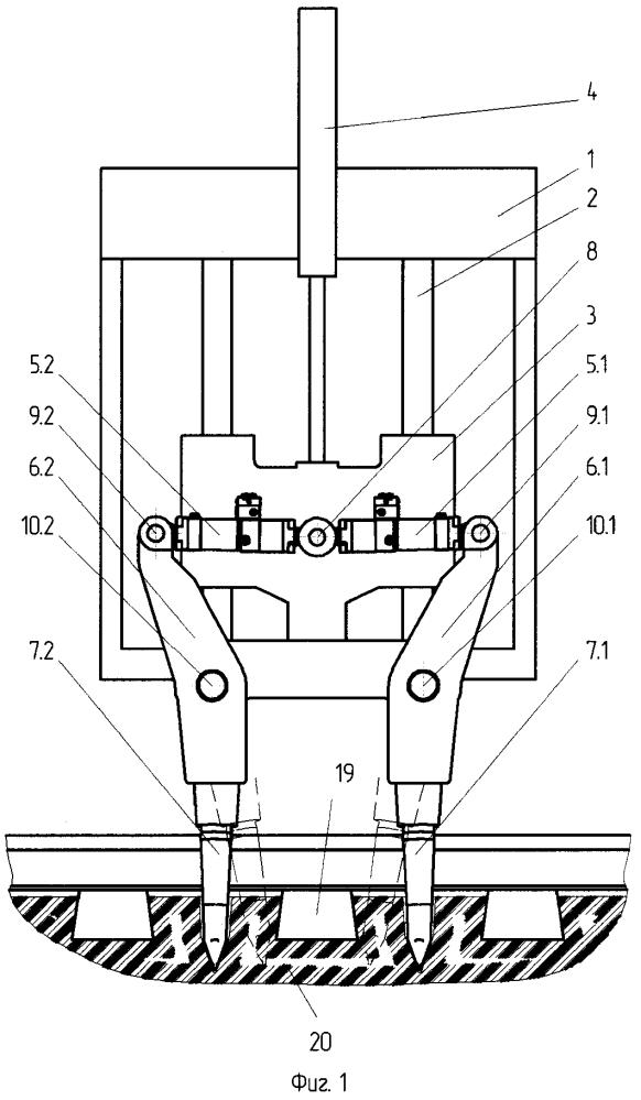 Шпалоподбивочный агрегат