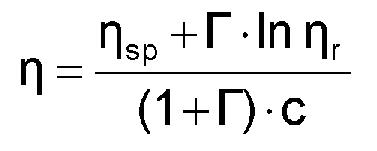 Способ футеровки металлических трубопроводов