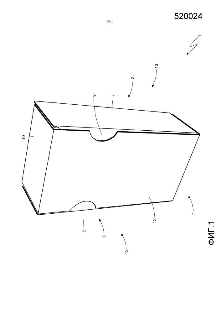 Жесткая, поворотно открываемая сигаретная пачка с самооткрывающейся шарнирной крышкой и способ ее изготовления