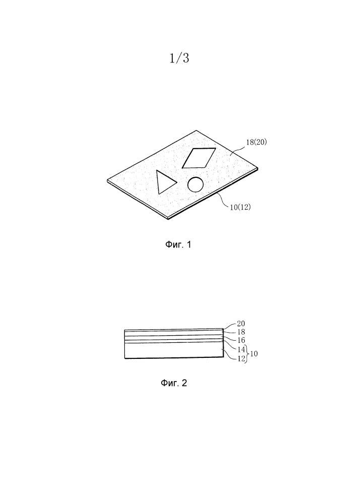 Упаковочный лист, сигаретная упаковка, использующая этот упаковочный лист, и внешняя заготовка для сигаретной упаковки