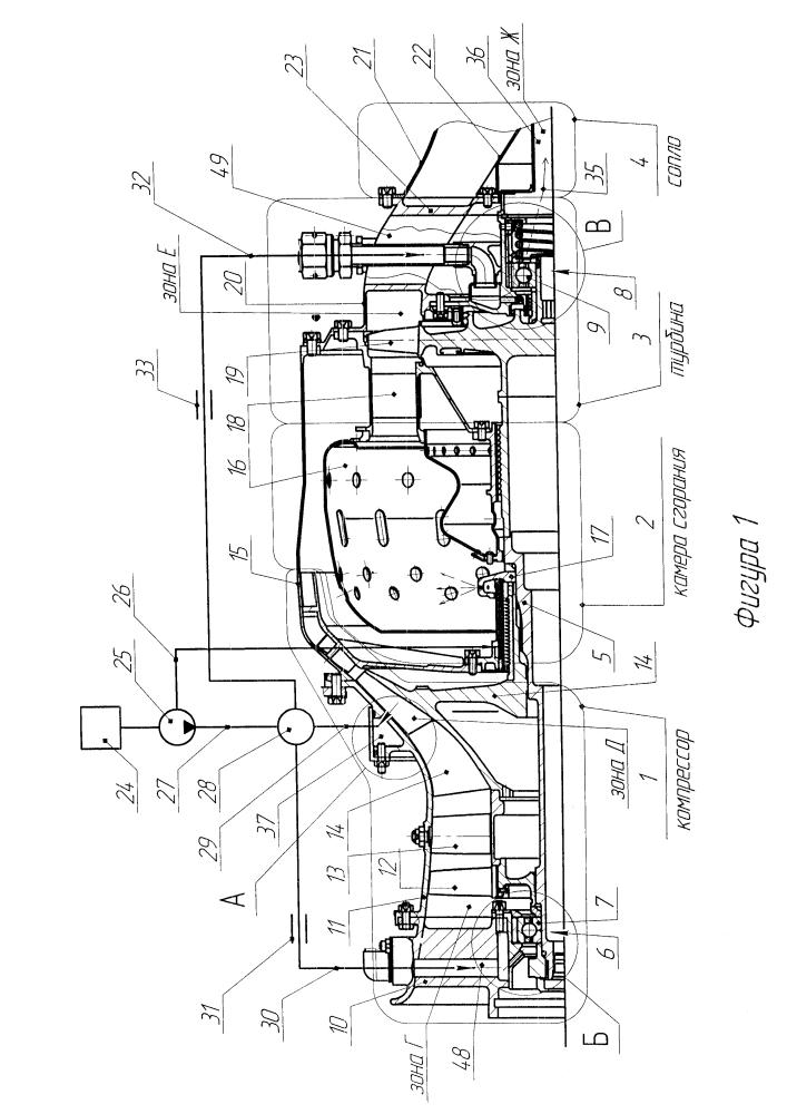 Малоразмерный газотурбинный двигатель