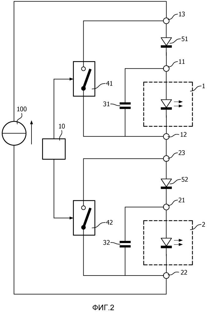 Светодиодный (led) источник света с пониженным мерцанием