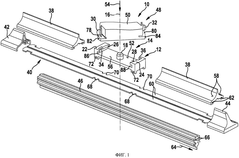 Переходное устройство для крепления щетки стеклоочистителя к ее рычагу