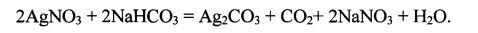 Способ получения высокодисперсного углекислого серебра