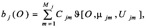 Способ распознавания речи на основе двухуровневого морфофонемного префиксного графа