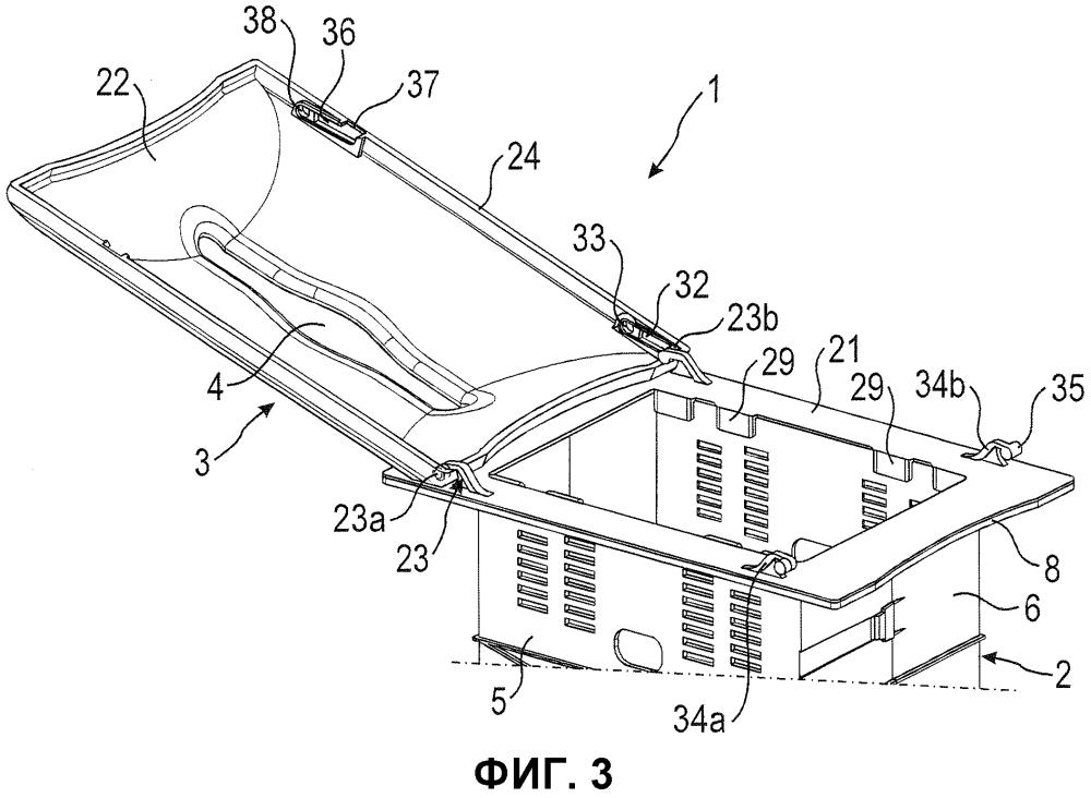 Устройство выдачи изделий и закрывающий элемент для устройства выдачи изделий