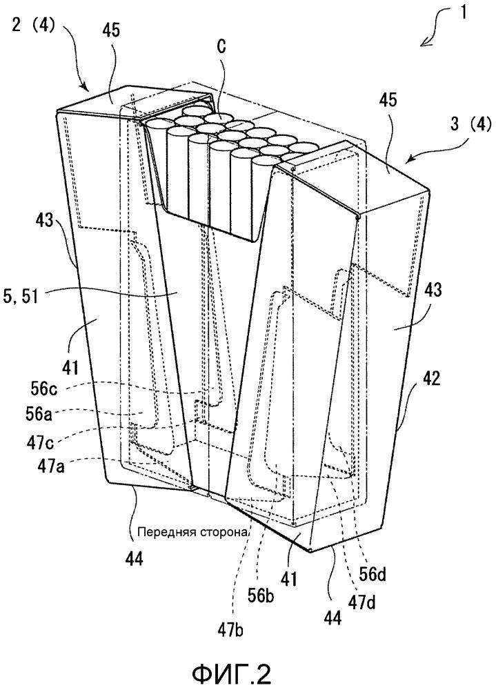 Установка типа выдвижной коробки