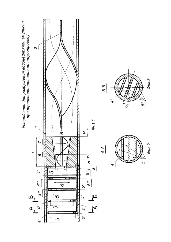 Устройство для разрушения водонефтяной эмульсии при транспортировании по трубопроводу