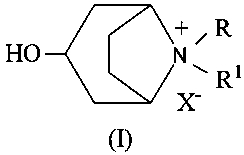 N-алкил-тропины и n-алкил-нортропины с н-литической, противопаркинсонической, противоэпилептической, анальгезирующей и антидепрессивной активностью