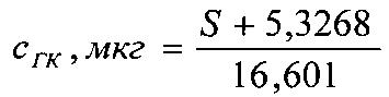 Способ определения полифенольных соединений методом ступенчатого элюирования в тонком слое сорбента