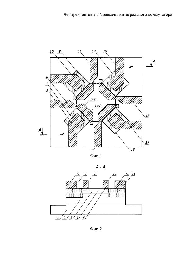 Четырехконтактный элемент интегрального коммутатора