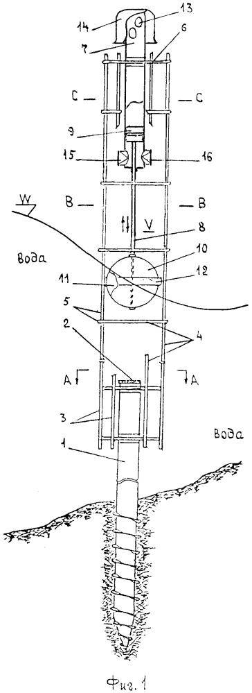 Морская волновая установка