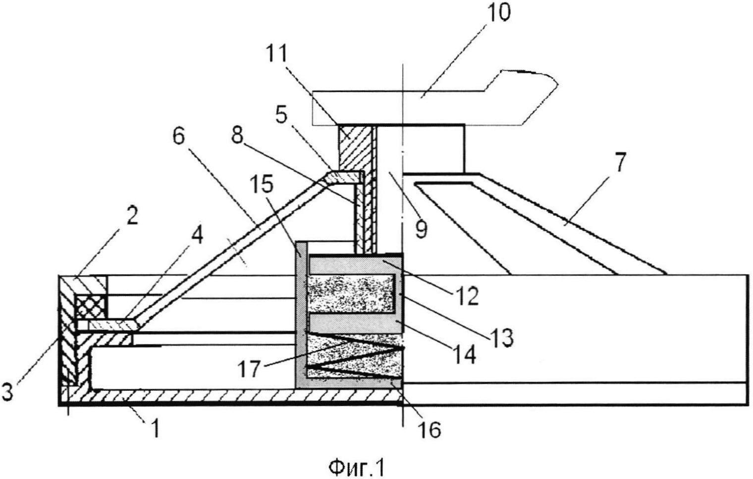 Тарельчатый виброизолятор кочетова с демпфером сухого трения
