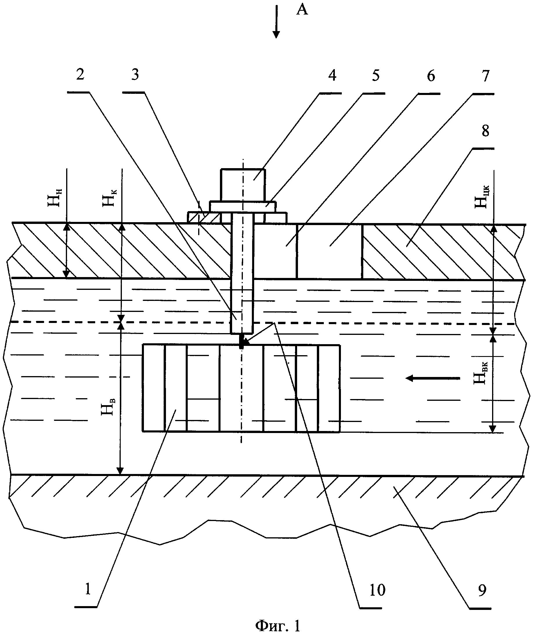 Речная подледная гидроэнергетическая установка