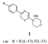 Применение соединений класса 1,3,4-тиадиазина в качестве средства коррекции экспериментального аллоксанового сахарного диабета