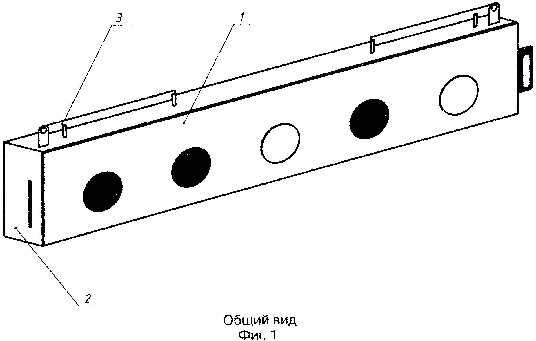 Модуль мишенный для биатлона со стрельбой из пневматического оружия