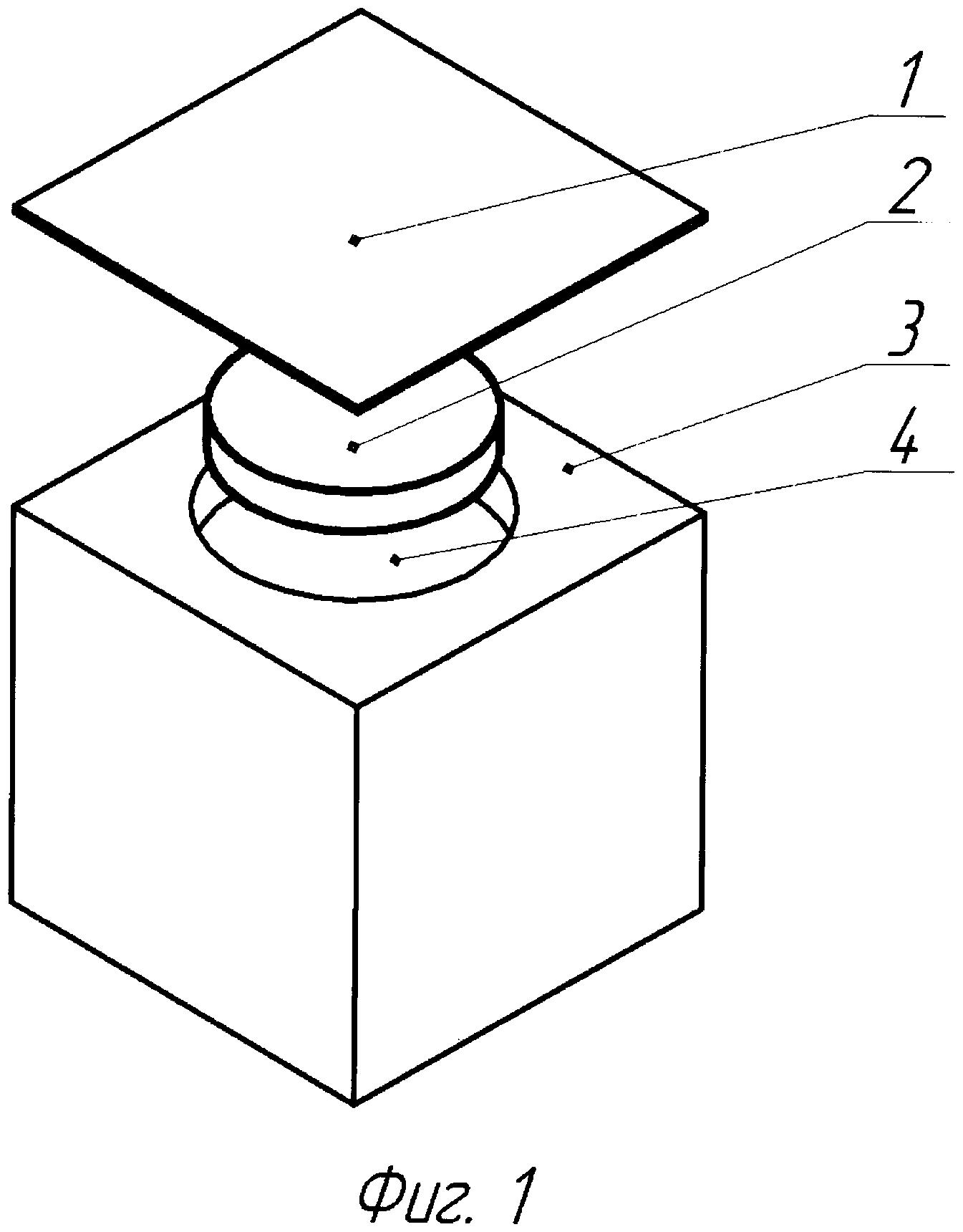 Кубик рубика на магнитных креплениях