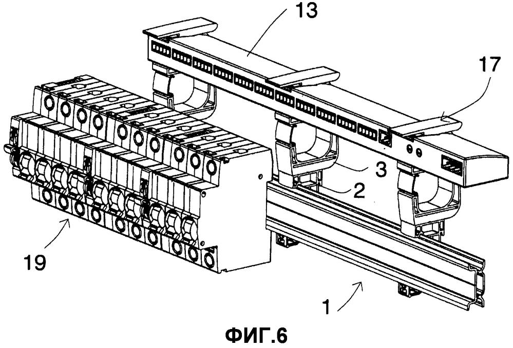 Устройство для размещения электрической проводки модулей оборудования в электрическом шкафу, оснащенном рейками для установки модулей указанного оборудования