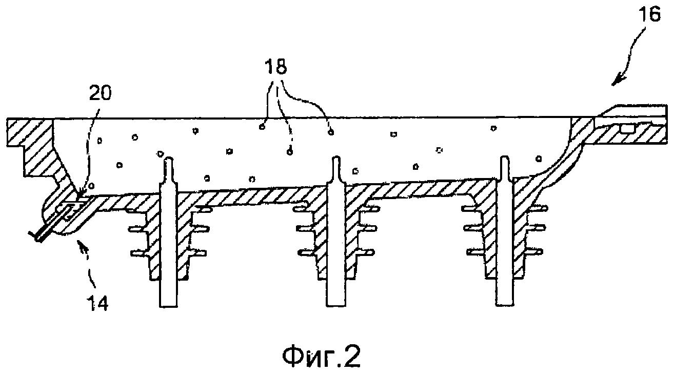 Электрическое устройство, имеющее газовую изоляцию, включающую в себя фторсодержащее соединение