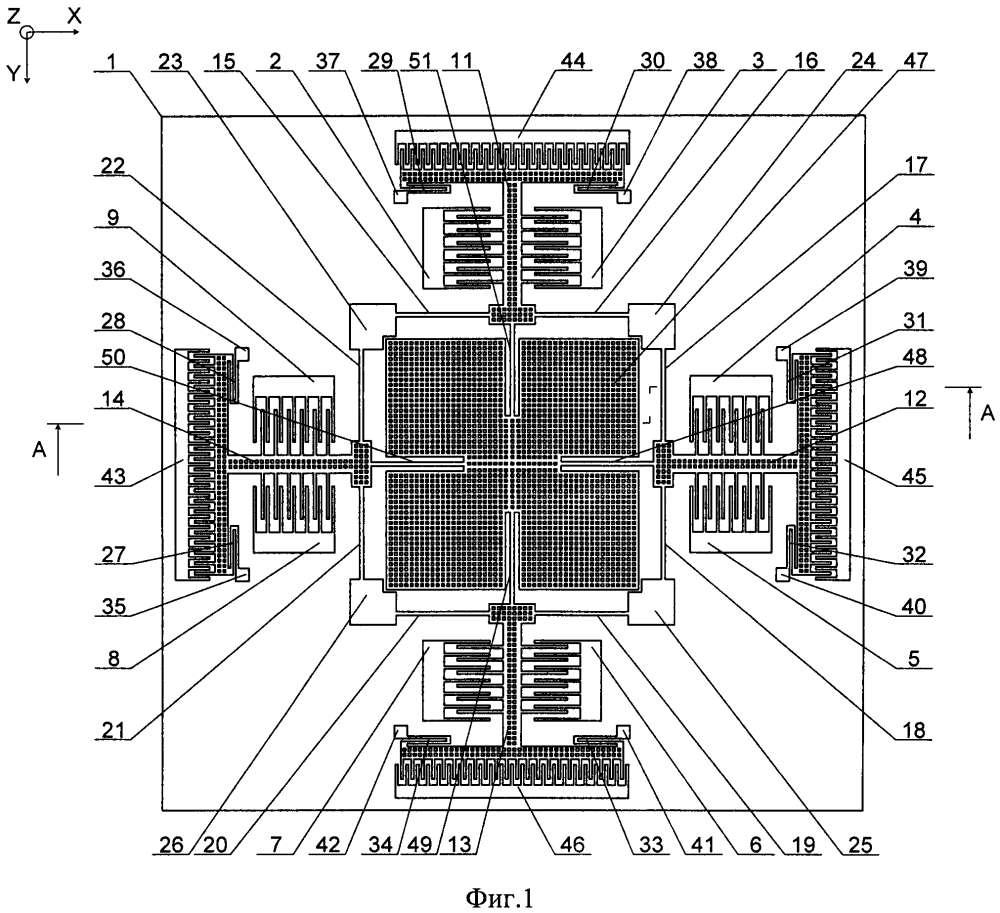 Интегральный микромеханический гироскоп-акселерометр