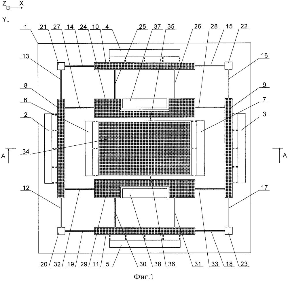 Интегральный туннельный акселерометр