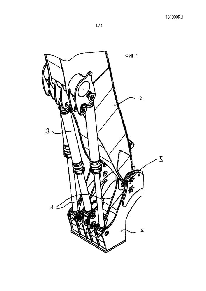 Оборудование для экскаватора или машины для погрузки, разгрузки и транспортировки материалов