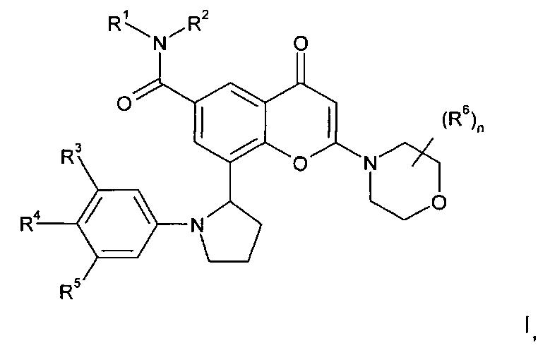 Хроменоновые соединения в качестве ингибиторов рi3-киназы для лечения рака