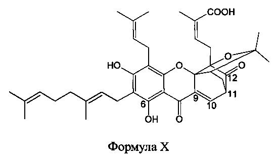 Производные гамбогеновой кислоты, способ их получения и применение