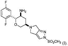 Новые кристаллические формы ингибиторов дипептидилпептидазы-iv