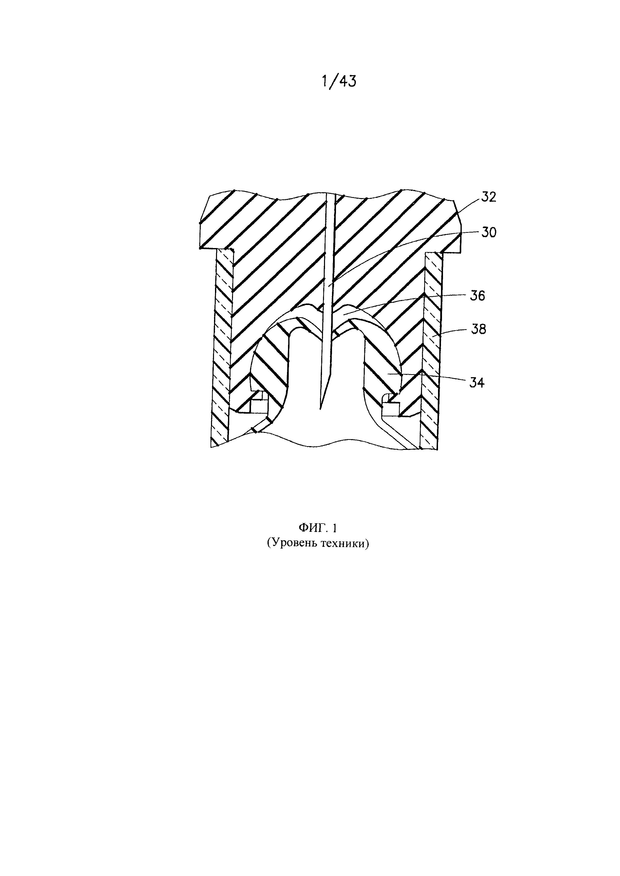 Устройство и узел для разделения жидкости на фазы с разными плотностями
