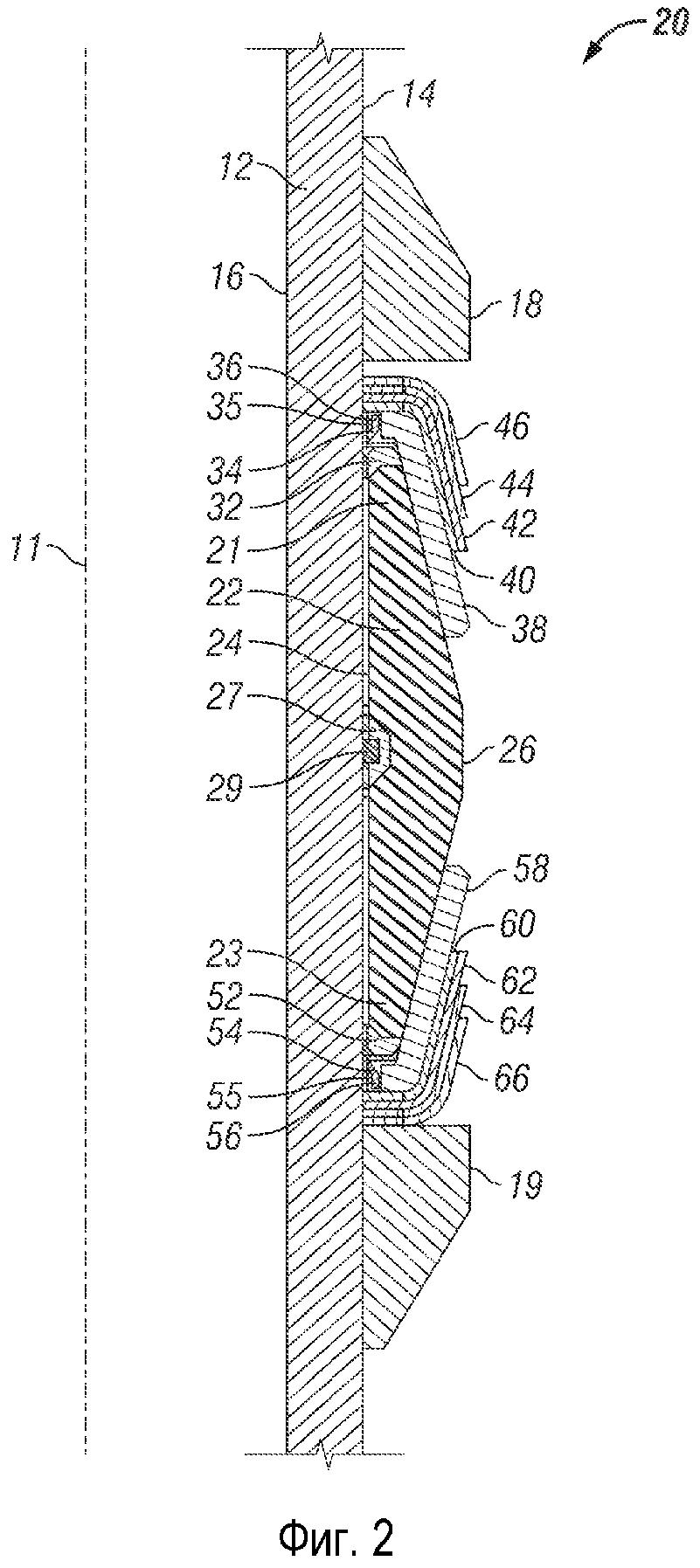 Система поддержки герметизирующего элемента